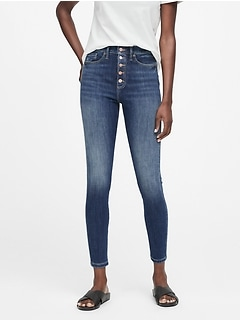 Petite High-Rise Skinny Button Fly Jean